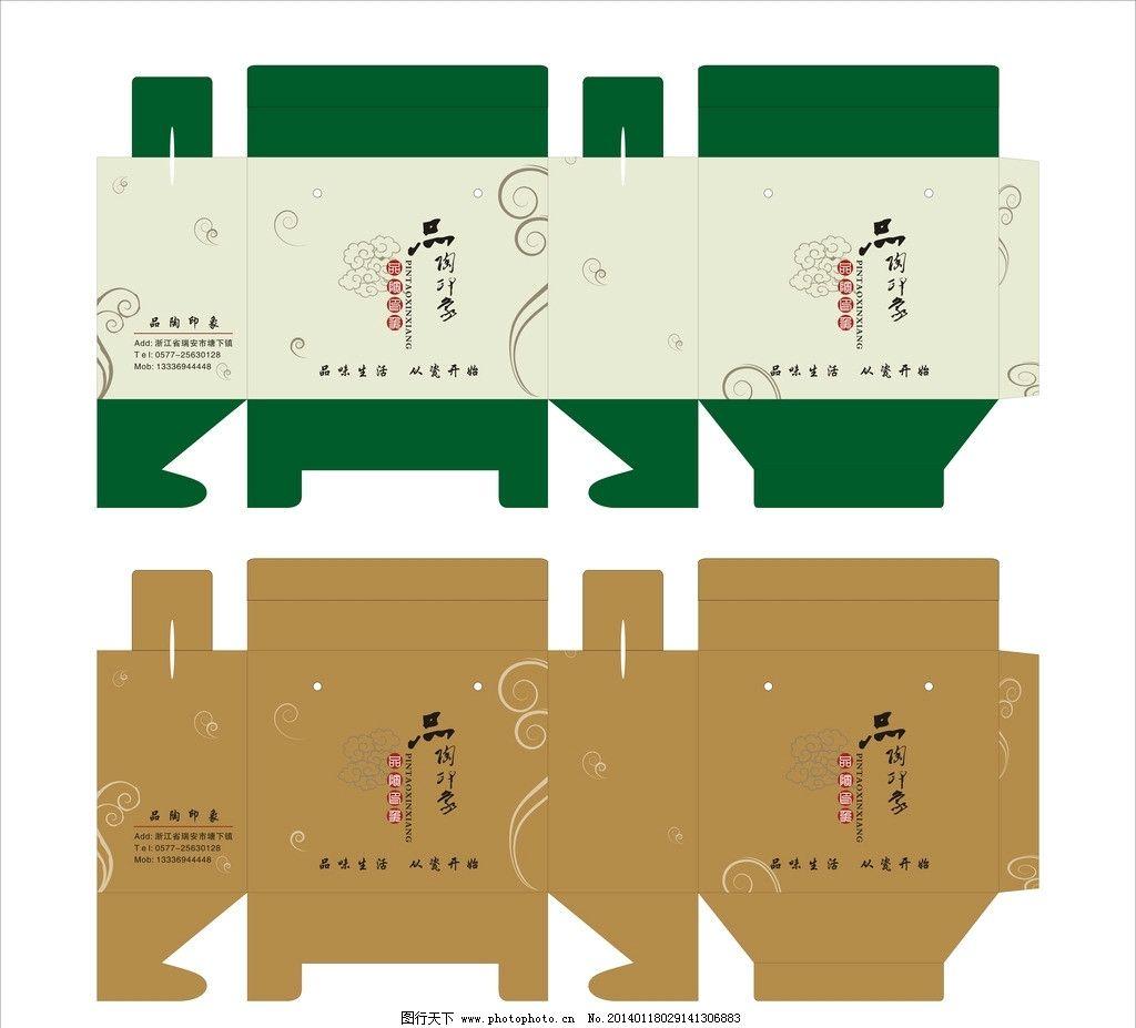 食品包装盒图片_包装设计_广告设计_图行天下图库