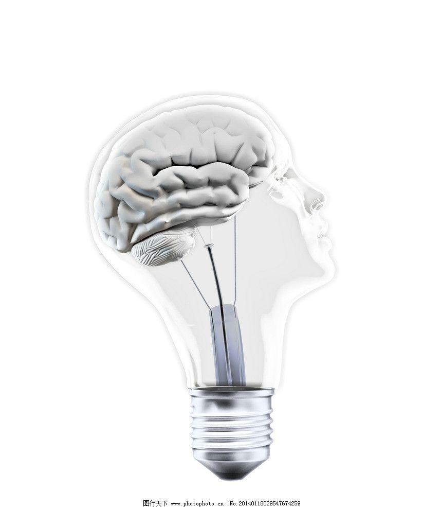 创意灯泡 白炽灯 灯泡设计 人脑 大脑 创意设计 照明 节能灯