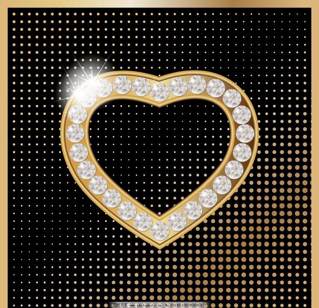 钻石 钻石花纹 钻戒 欧式古典花纹