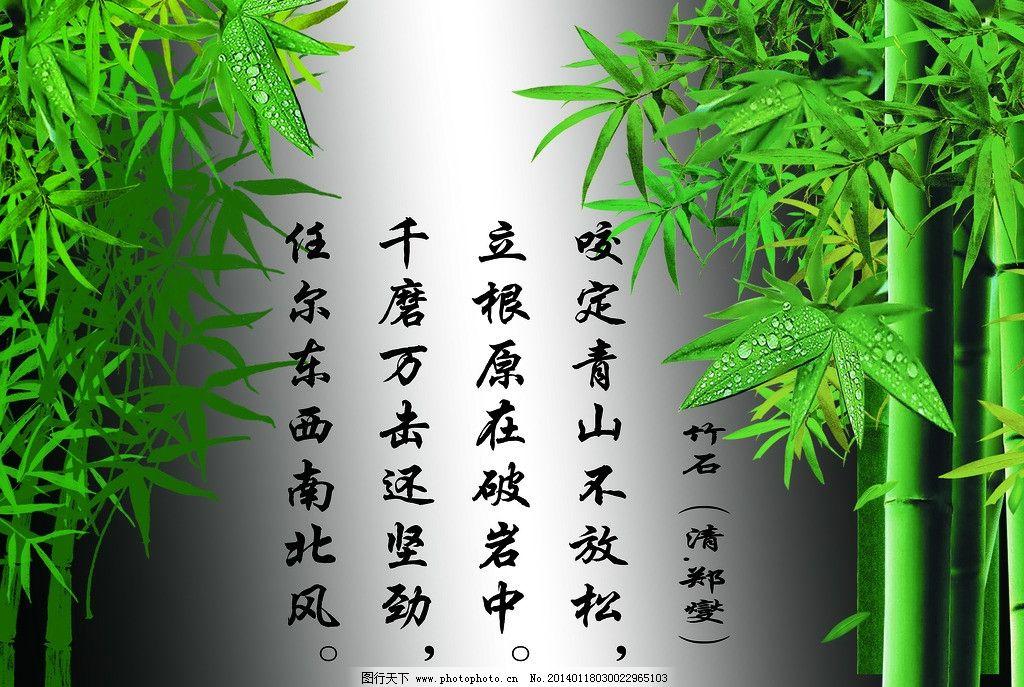 关于动物或植物的古诗