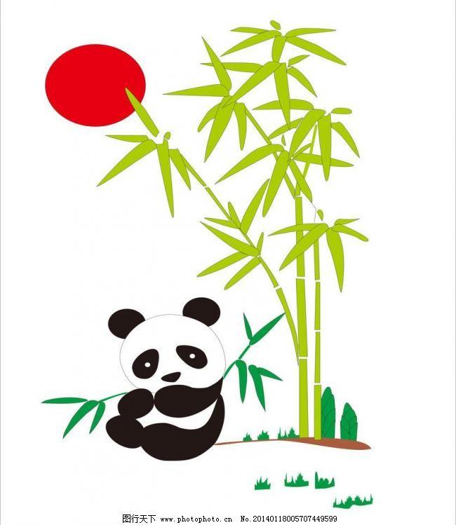 熊猫竹 熊猫竹图片免费下载 底纹边框 太阳 小草 移门图案 竹子