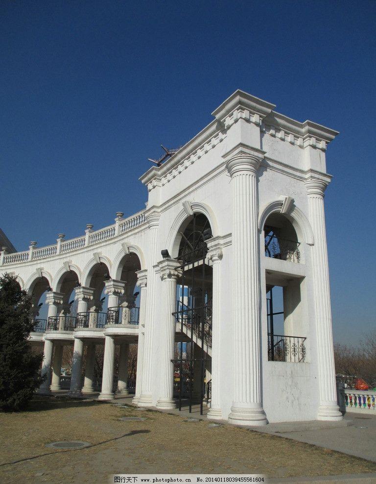 欧式建筑 白墙建筑 白柱子 现代建筑 天空 建筑摄影 建筑园林