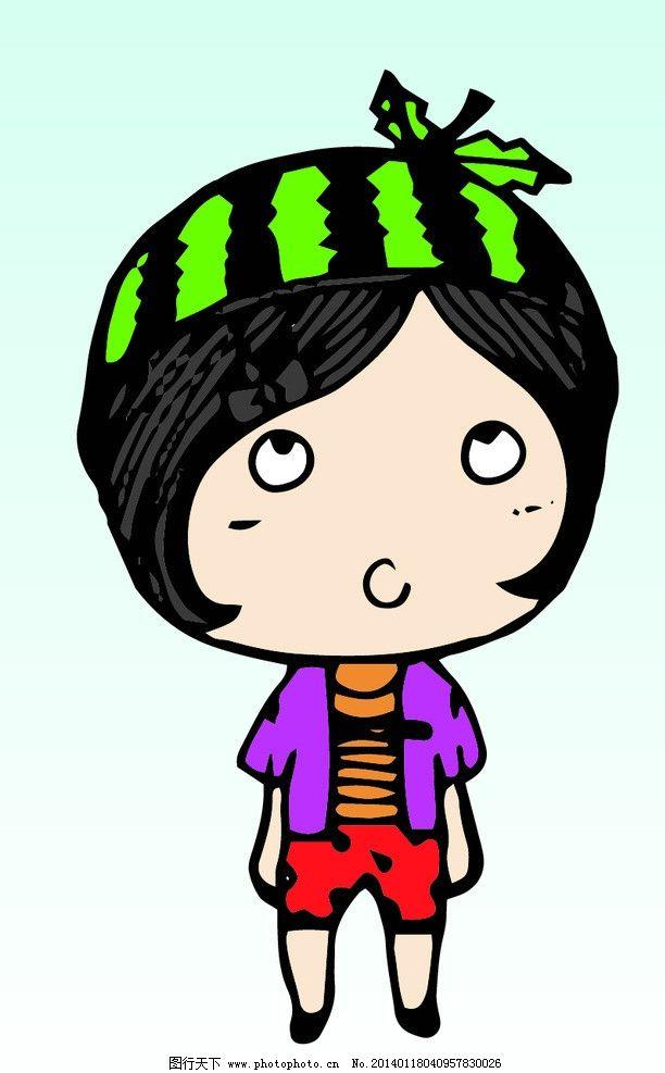 卡通小女孩 卡通小孩 卡通男孩 卡通女孩 萌小孩 小女孩 手绘小女孩