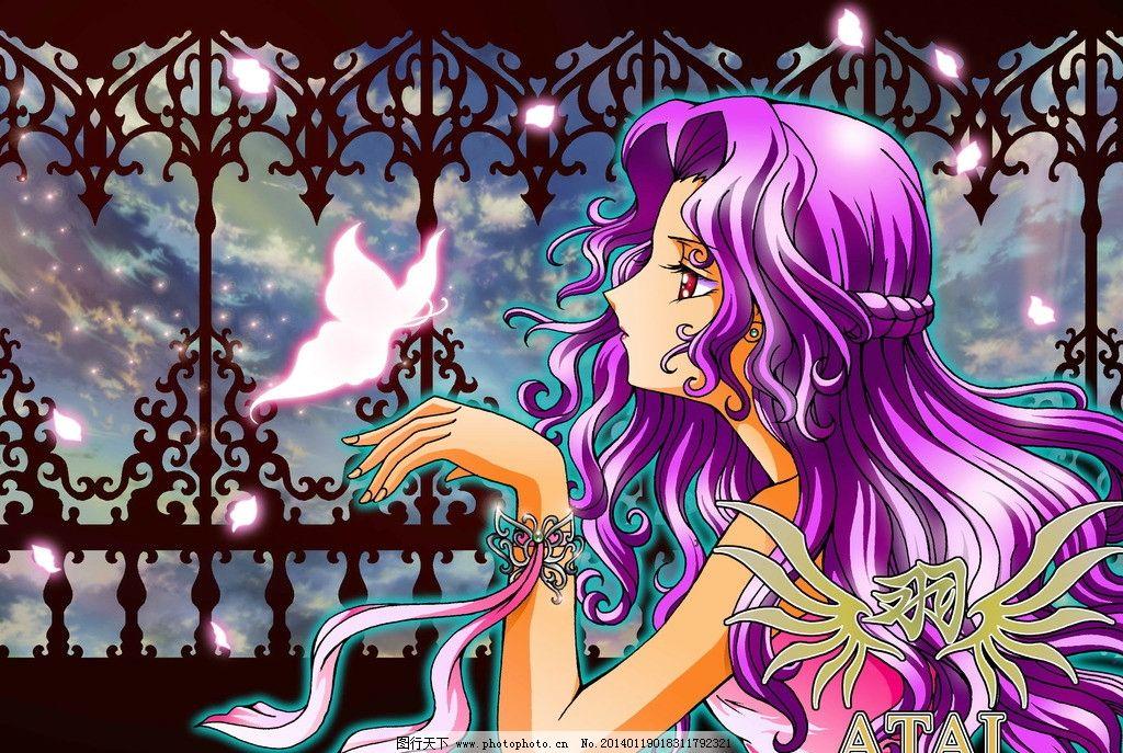 动漫人物 动漫 漫画 原创 绘画 手绘 cg 人物 色彩 动漫动画 设计 300