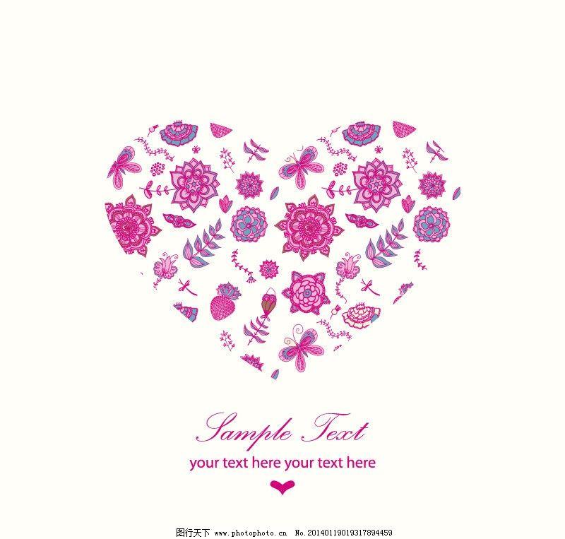 节背景 情人节 手绘 布纹 花卉 求爱 爱 love 礼物 礼品 贺卡 七夕 爱