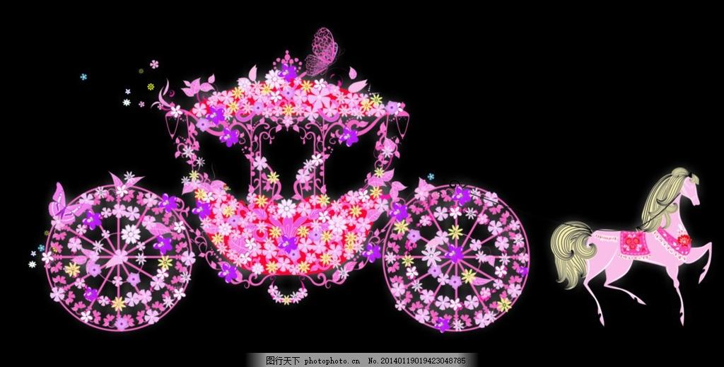婚礼背景 马 马车 婚礼迎宾 婚礼素材 蝴蝶 梦幻 马年 浪漫 彩色 粉色