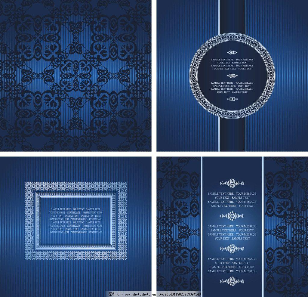 欧式 花纹 欧式花纹 时尚欧式花纹 精美花纹 蓝色花纹 欧式花纹标签