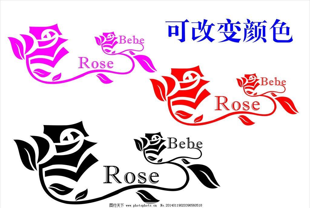玫瑰 玫瑰图案 玫瑰标志 玫瑰logo 粉红玫瑰 红色玫瑰 黑玫瑰 一枝