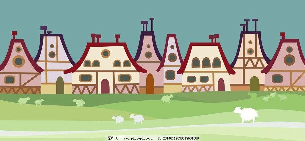 卡通房子 房屋 房子 民宅 住宅 建筑 房屋设计 房子设计 建筑设计 卡通世界 童话世界 小乡村 时尚背景 绚丽背景 背景素材 背景图案 矢量背景 背景设计 抽象背景 抽象设计 卡通背景 矢量设计 卡通设计 艺术设计 卡通城市设计 广告设计 矢量 EPS