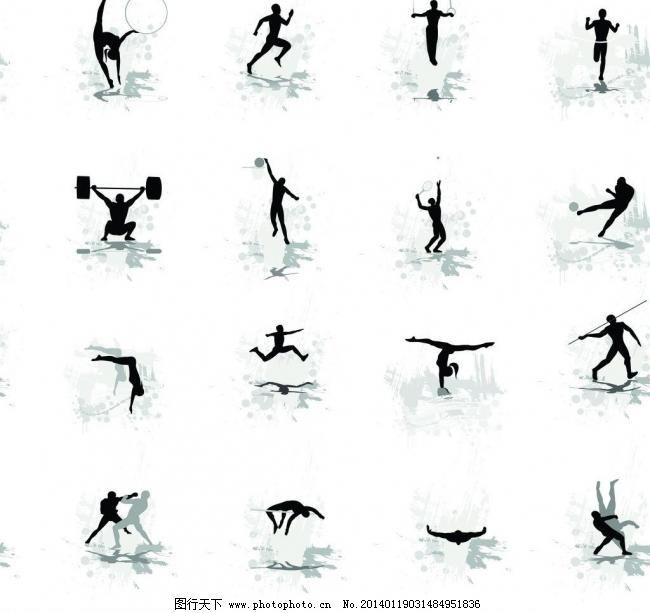 标识标志图标 标志 冰上运动 人物剪影 矢量人物 体育运动小人矢量