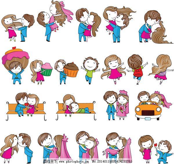 可爱娃娃 情侣 卡通小情侣 可爱娃娃 情侣 矢量图 矢量人物