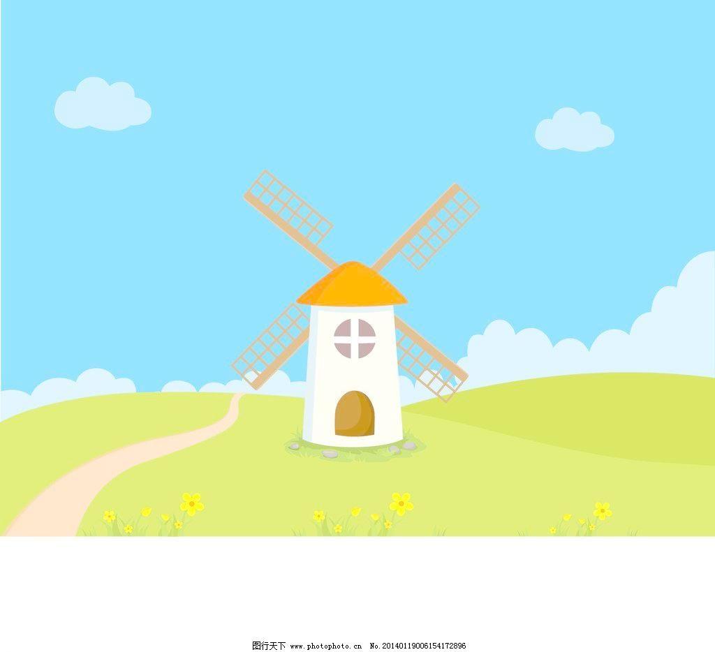 蓝色 天空 蓝天白云草地 蓝天白云 太阳 卡通 卡通素材 卡通风车 儿童