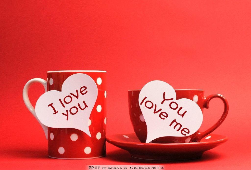 杯子 情侣 咖啡杯 爱情 礼物 浪漫 可爱 红色 水杯 生活娱乐 娱乐休闲