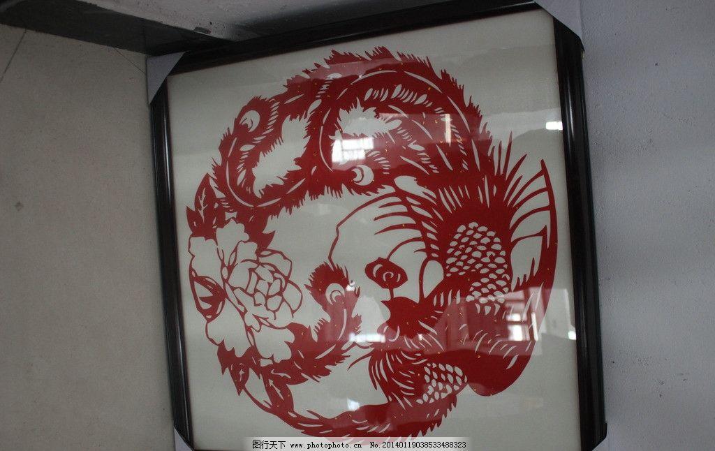 凤凰 剪纸 年 牡丹 圆形 传统文化 文化艺术 摄影 72dpi jpg
