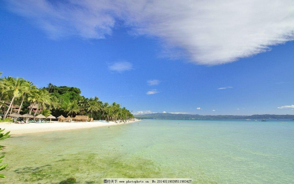 海岛风光 海洋 海水 蓝天 白云 海滩 园林建筑 建筑园林 摄影
