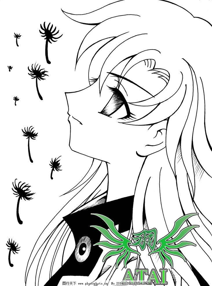 动漫人物 漫画 手绘 原创 华丽 唯美 黑白 动漫动画