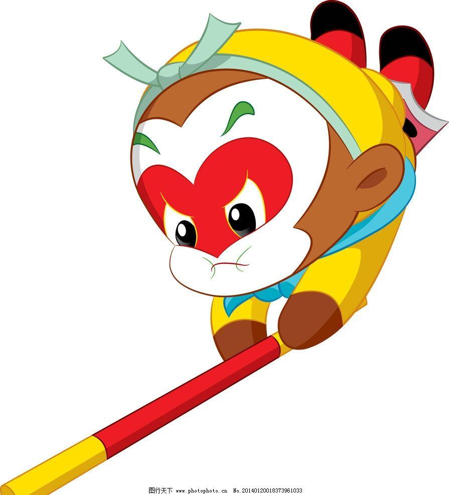 孙猴子 西游记 大闹天宫 经典形象 卡通形象 动漫人物 动漫动画 设计