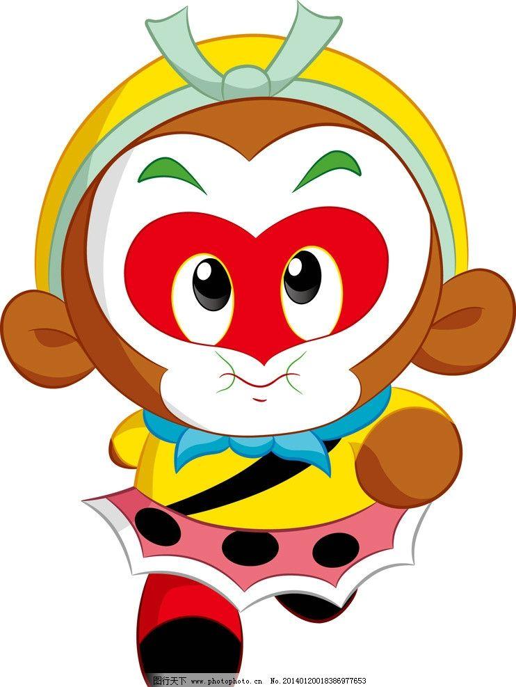 孙悟空 齐天大圣 孙猴子 西游记 大闹天宫 经典形象 卡通形象