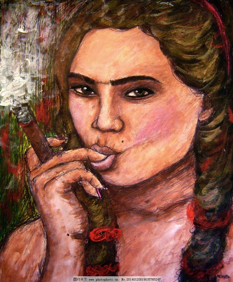 抽雪茄的女人 美术 抽雪茄 油画 人物油画 人物画 人物肖像绘画 绘画