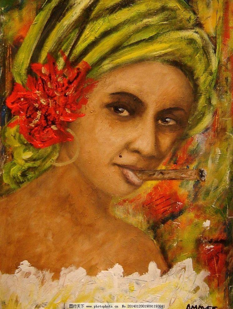 抽雪茄的女人 雪茄 人物画 人物绘画 当代油画 人物肖像绘画 抽雪茄的