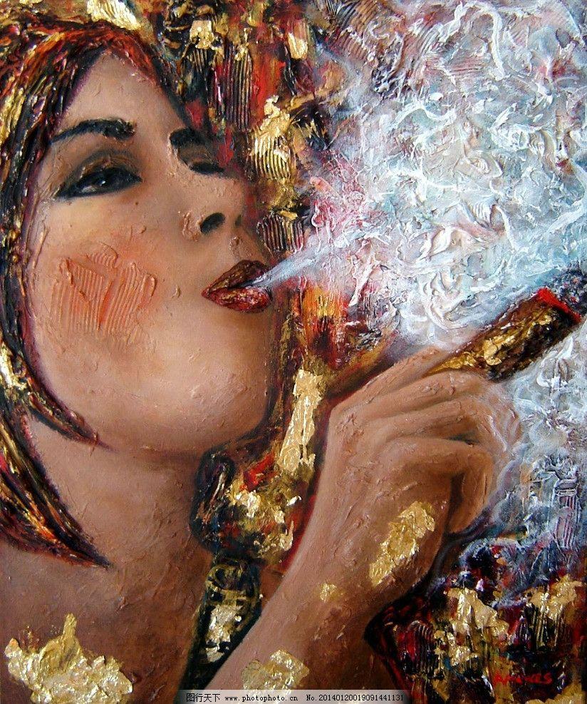 抽雪茄的女人 现代绘画 抽雪茄的人物油画 人物绘画 美术 人物肖像