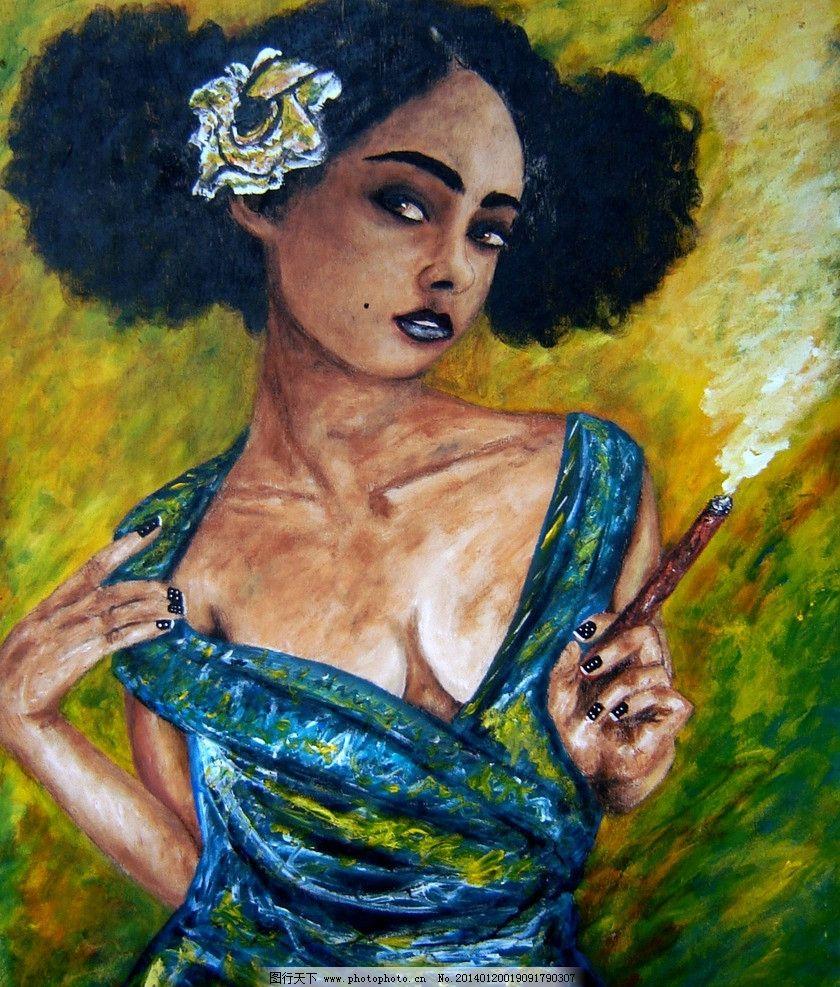 抽雪茄的女人 抽雪茄的人物油画 人物绘画 人物肖像绘画 美术 人物画