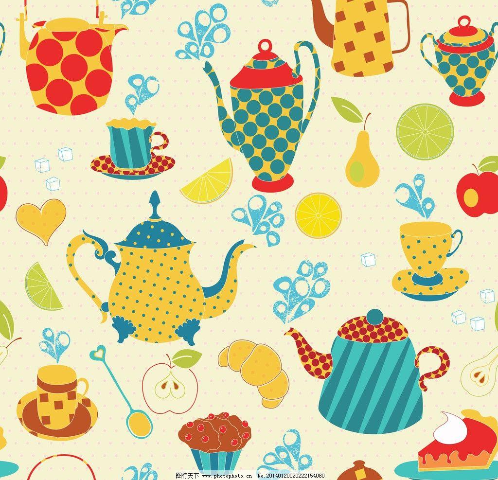 卡通背景 手绘花卉 花卉 花纹花卉 矢量花纹 鲜花 水果 茶壶 背景底