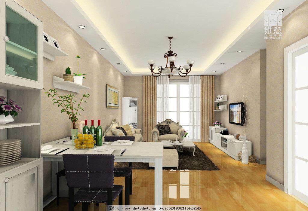 室内设计      酒柜 餐桌 沙发 挂画 茶几 灯 3d家装中式效果图精选图片