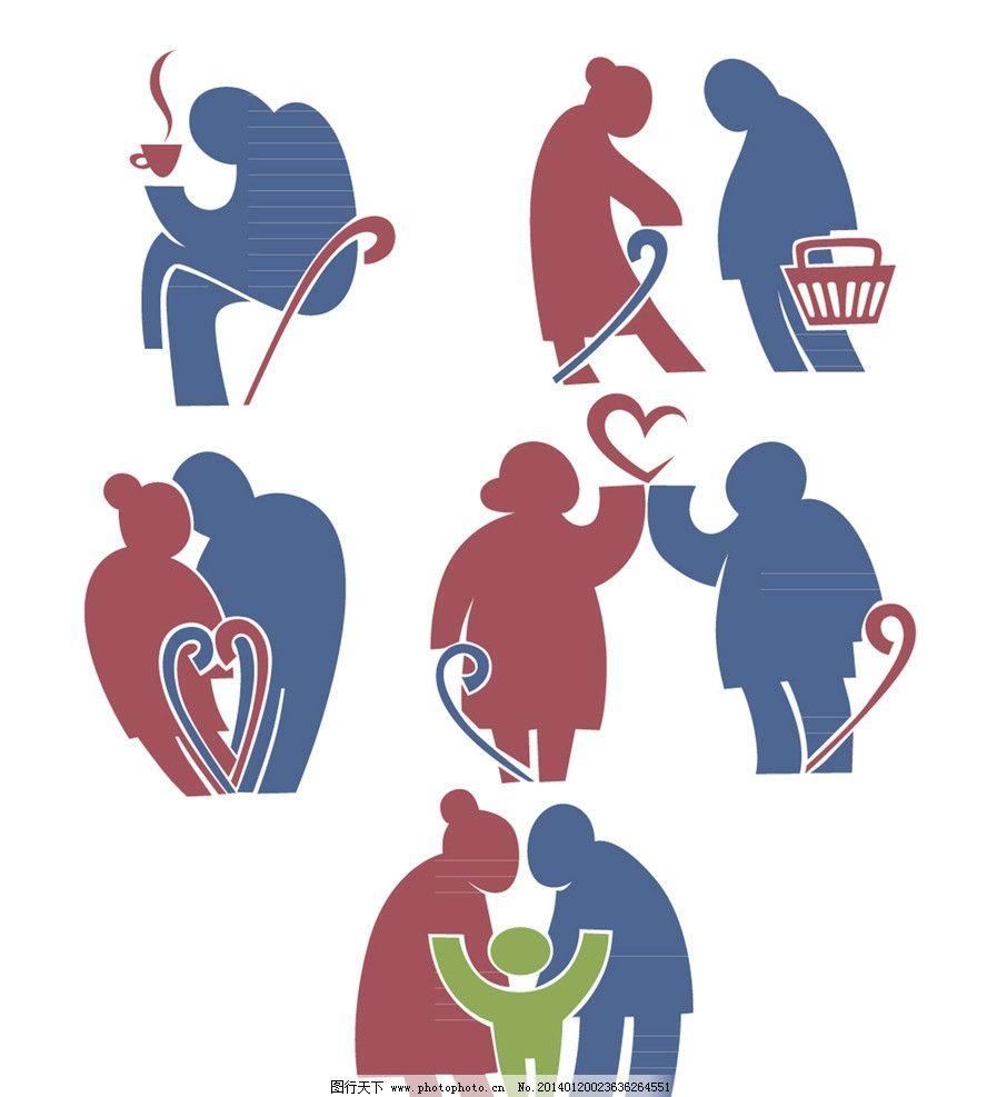 小人图标 运动小人 老人 老年人 养老 各种动作 人物矢量 人物矢量