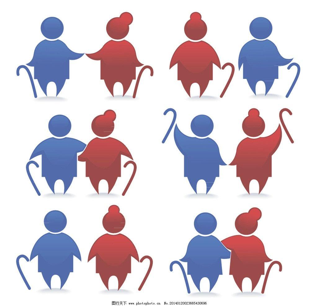 小人图标 运动小人 老人 老年人 各种动作 人物矢量 人物矢量素材