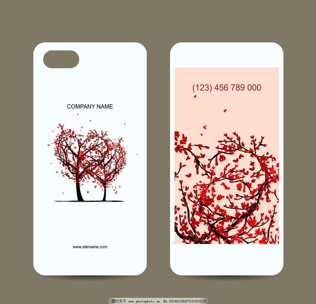 手机封面设计图片图片