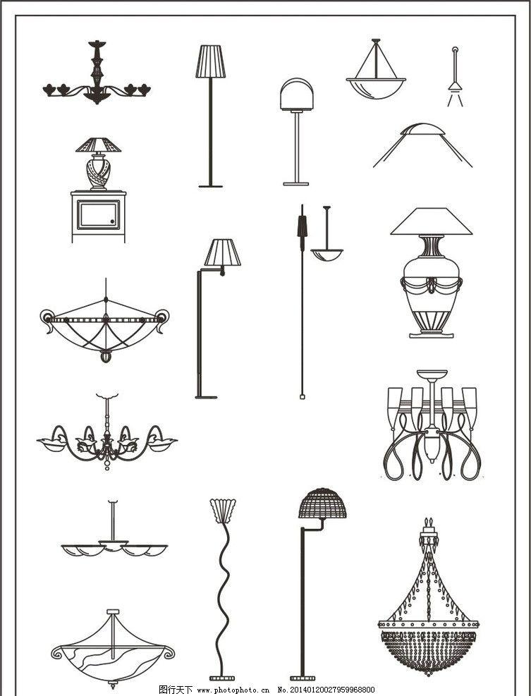 灯具 立面 设计 室内设计 cad制图 失量图 电器灯具 建筑家居 矢量