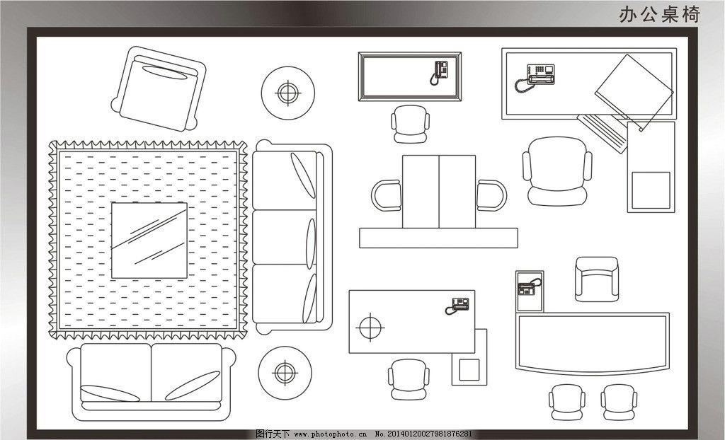 床平面图图片