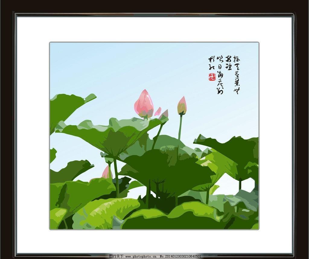 荷花 装饰画框 十字绣 油画画框 植物花草 设计宝库 展板模板 广告