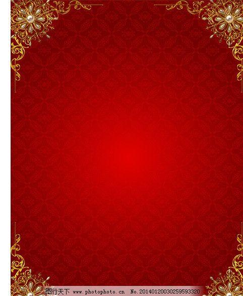 古典广告底图 欧式广告底图 金色花边 红色底纹底图 欧式风格 欧式