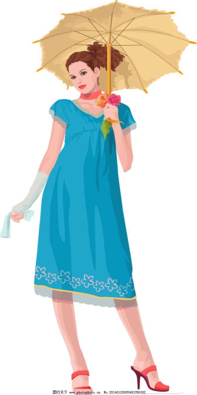 女性人物矢量图打伞免费下载 购物 韩国 好看 女 裙子 人物 设计素材