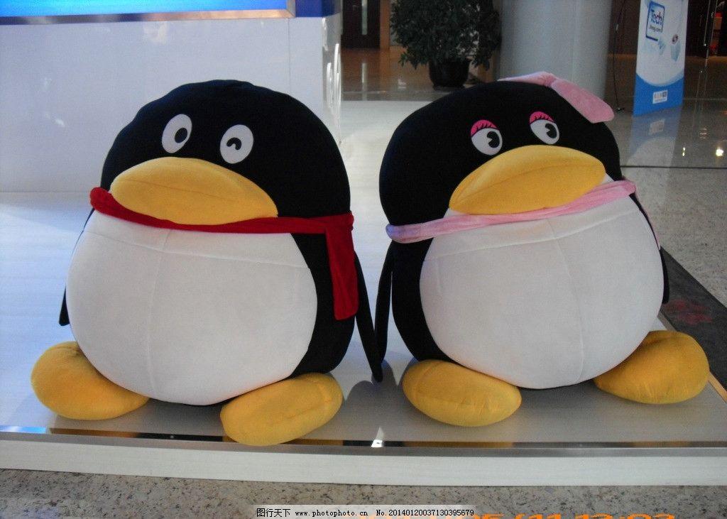 qq企鹅情侣图片