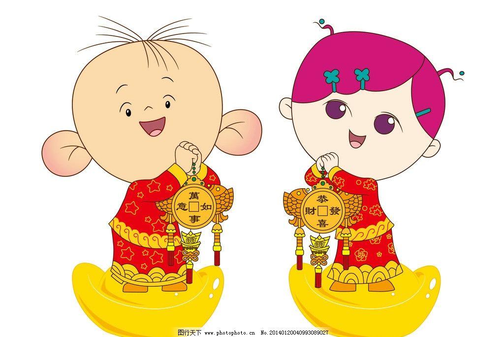 大耳朵图图 新年 恭喜发财 拜年 卡通 儿童幼儿 矢量人物 矢量 ai-大耳朵