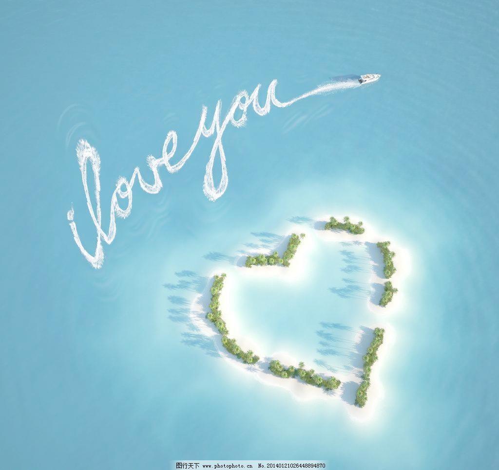 爱心小岛 爱情岛图片