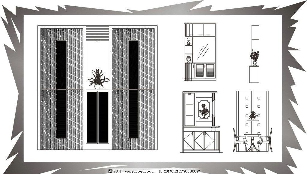玄关 立面 建筑设计 室内设计 cad制图 失量图 工艺门 建筑家居 矢量