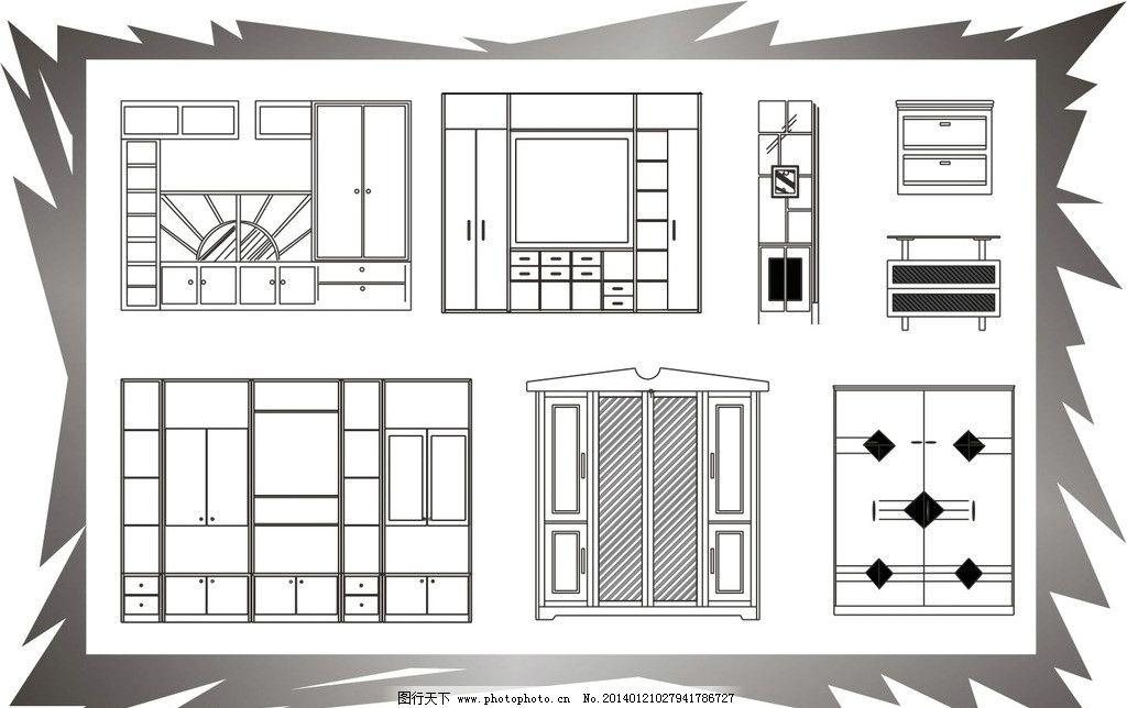 书柜衣柜 立面 建筑设计 室内设计 cad制图 失量图 衣柜立面图 建筑