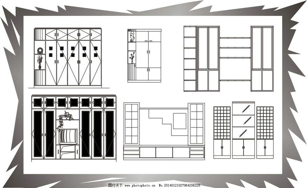 立面 建筑设计 室内设计 cad制图 失量图 衣柜立面图 建筑家居 矢量