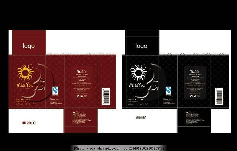 香水包装展开图图片