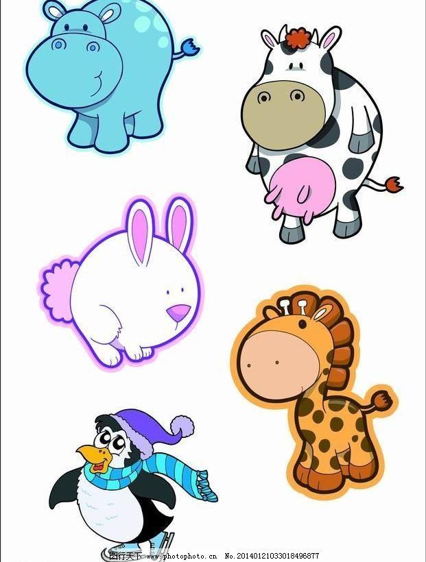 卡通动画图片