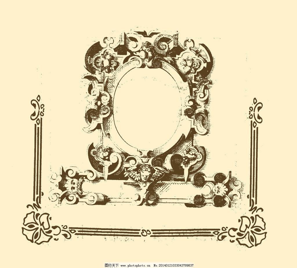 边框 边线 外框 花边 框线 装饰 非矢量 复古 欧式 巴洛克