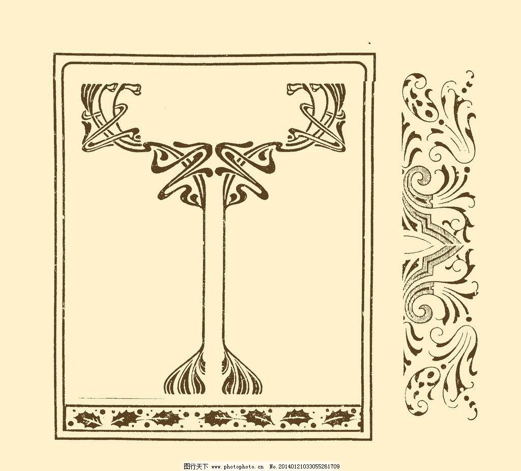 边线 外框 花边 框线 装饰 非矢量 简约 线条 边框角花 psd分层素材