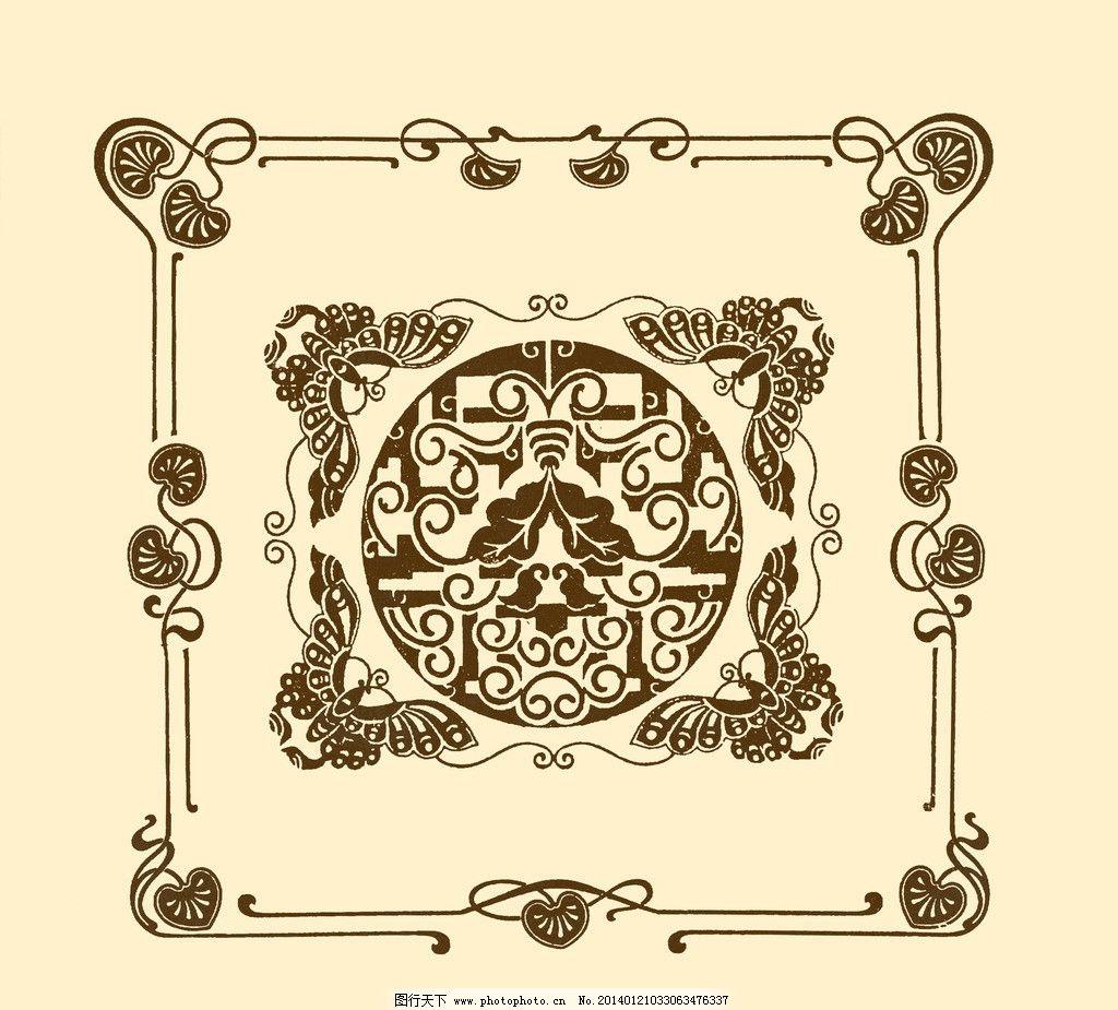 边框 边线 外框 花边 框线 装饰 非矢量 复古 蝴蝶 边框角花