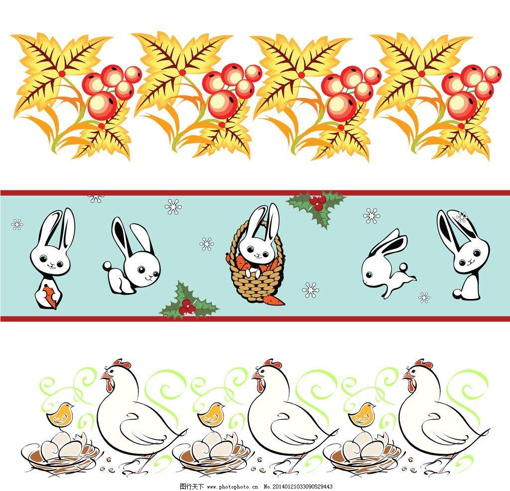 边框 动物边框 卡通边框 母鸡边框 兔子 欧式边框 复古边框 相框 花边
