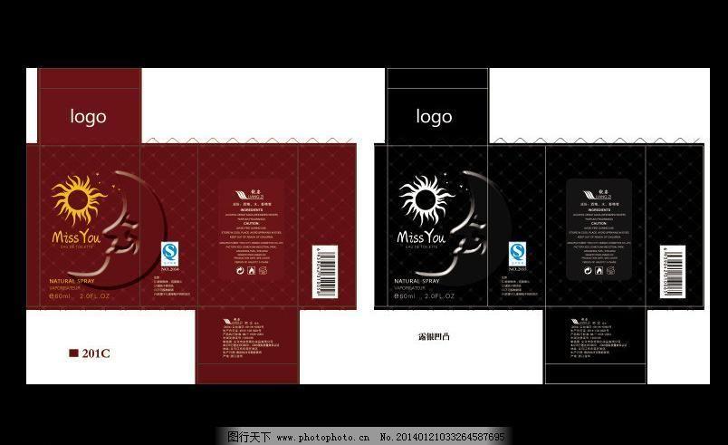 香水包装展开图图片_广告设计