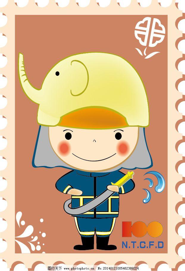 大象 帽子 娃娃 消防员